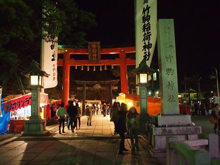 竹駒神社表参道の鳥居