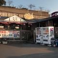Photos: 日本一のたいやき太宰府本店