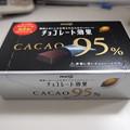 Photos: 2013/01/18 チョコレート効果 カカオ95%