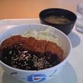 写真: 味噌カツ丼。並ばず食べられ...