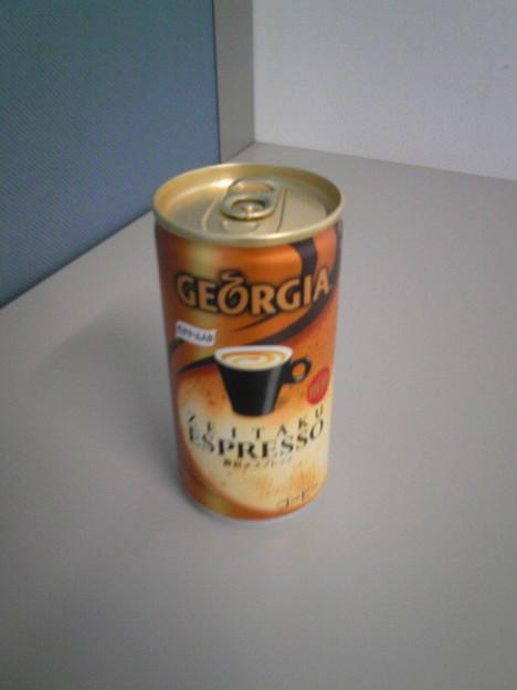写真: 今朝はエスプレッソを買ってみた。