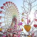 Photos: 20140205神戸 (7)
