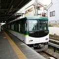 Photos: 京阪6000系 6013F