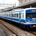 Photos: JR東日本 185系と伊豆箱根 3000形3005F