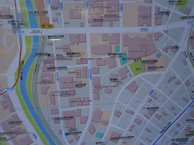 神田駿河台