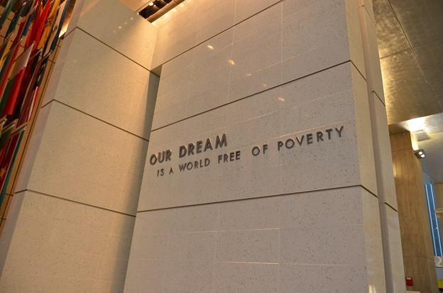 Photos: 世界銀行。我々の夢は、貧困の撲滅