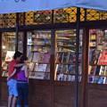 Photos: 趣のある本屋