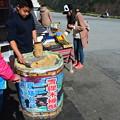 Photos: 九寨溝の飴