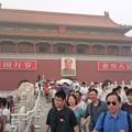 写真: 天安門4毛沢東