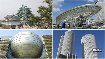 Famous Buildings of Nagoya City