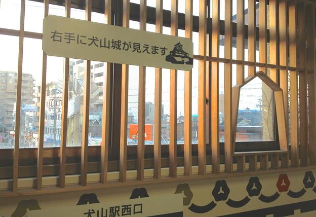 犬山駅 西口の犬山城が見える場所