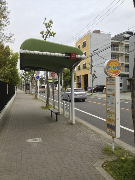 ノリタケの森:メーグルのバス停「ノリタケの森」 - 1