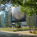 Photos: 白川公園から見た名古屋市科学館