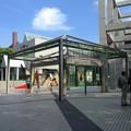 Photos: 名古屋市美術館「上村松園 展」 - 3