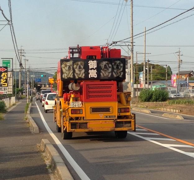 後部にブルドッグの絵が描かれてるクレーン車 - 1