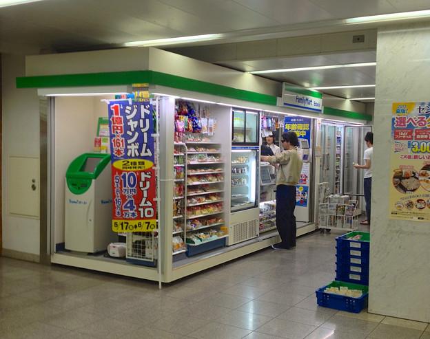 ファミリーマート エスタシオ 栄町駅店 - 1
