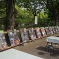 写真: 名古屋城まるはち博覧祭:東門会場 - 09(世界の横丁パネル展)