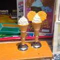 東山動植物園:新アジアゾウ舎前で売ってる「ゾウさんの生乳ソフトクリーム」(見本)