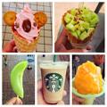 ブログ用:最近食べた美味しい冷たい食べ物 - 2