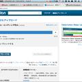 写真: Dailymotion:動画をアップロード中、ファビコンでアップロード状況通知 - 1