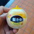 井村屋:梨ボール - 1