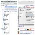 写真: SRWare Ironで模したOpera「ニックネーム」機能と、Operaのブックマーク追加ダイアログ - 1