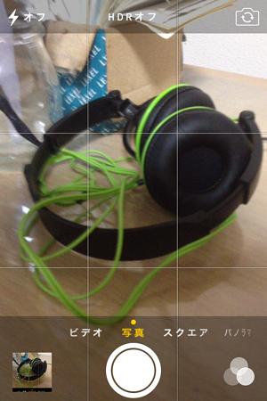 iOS 7:カメラアプリ(撮影時)