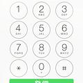 Photos: iOS 7:ボタンが押しやすくなった電話アプリのキーパッド