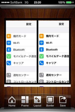Nostalgio:枠線の色や形を変更すると、選択した画像がはみ出て見える不具合(iOS 7)