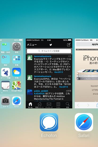 iOS 7:マルチタスク - 2