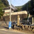 写真: 見性寺 - 02