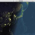 Photos: MacOSX Mavericks:マップ・アプリ「航空写真」を拡大していくと表れる地球が綺麗♪ - 1