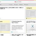 写真: WEB版Pocketは複数同時選択&実行可能!?