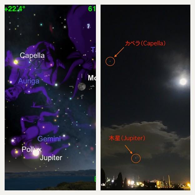 満月と木星とカペラ - 2