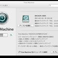 写真: Mac OSX Mavericks:Time Machineでバックアップ完了後