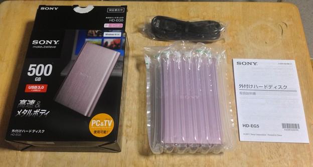 ソニーのポータブルHDD「HD-EG5」No - 2:箱と中身