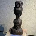 写真: 植物会館:緑の中の彫刻展 - 10(フクロウ)