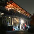 写真: 夜のスカイビュートレイン「植物園駅」 - 2