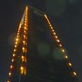 写真: 真下から見上げた、夜の東山スカイタワー - 2