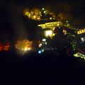 写真: 東山スカイタワーから見た夜景 No - 36:紅葉ライトアップ中の東山植物園