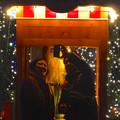 写真: ノリタケの森のクリスマスイルミネーション 2013 No - 28
