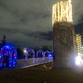写真: ノリタケの森のクリスマスイルミネーション 2013 No - 48