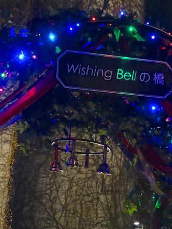 ノリタケの森のクリスマスイルミネーション 2013 No - 51