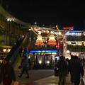 写真: アスナル金山のクリスマス・イルミネーション 2013 No - 04