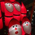 写真: アスナル金山のクリスマス・イルミネーション 2013 No - 22:森の妖精「トントゥ」