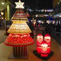 写真: アスナル金山のクリスマス・イルミネーション 2013 No - 27