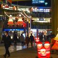 写真: アスナル金山のクリスマス・イルミネーション 2013 No - 34
