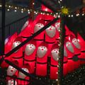 写真: アスナル金山のクリスマス・イルミネーション 2013 No - 44