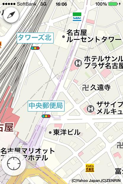 Yahoo!地図 4.0.0:振動感知モード