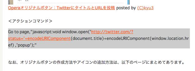 ライブドアブログの不具合(?):<pre>や<code>より『URL自動リンク』機能が優先される?